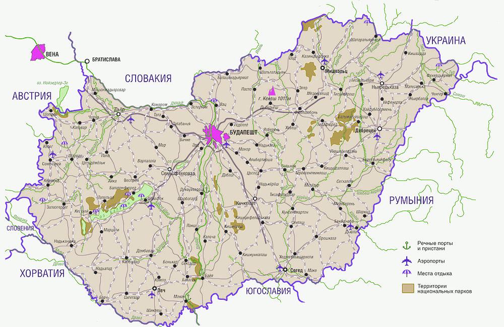Карта Венгрии на русском языке