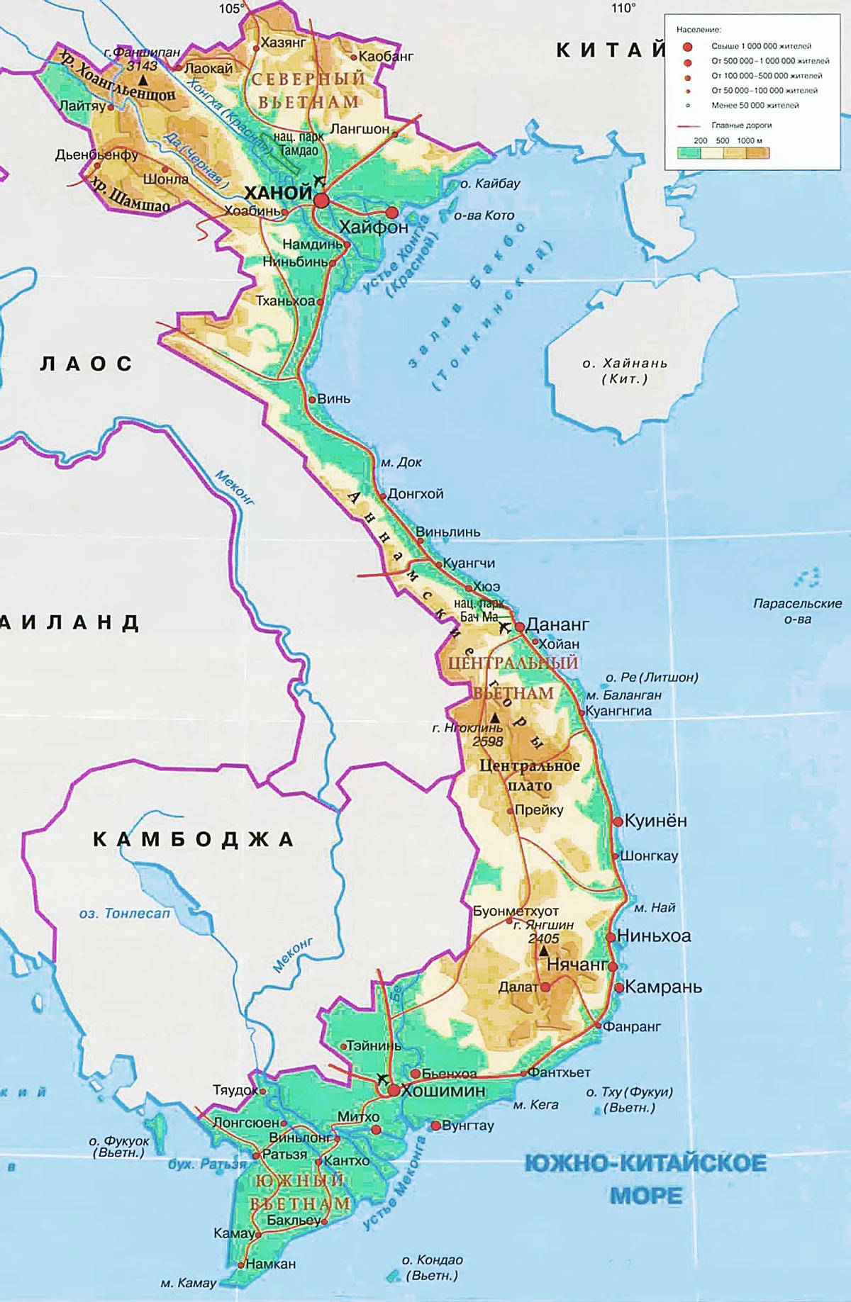 Карта Вьетнама с курортами на русском языке