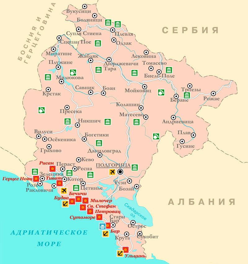 Карта Черногории с курортами