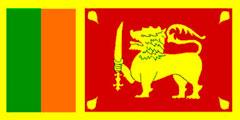 Шри–Ланка