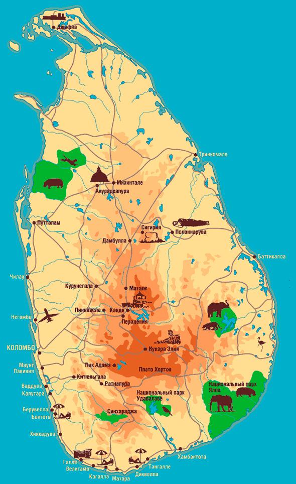 Карта Шри–Ланки с курортами