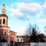 Как добраться до Свято-Даниловкого монастыря