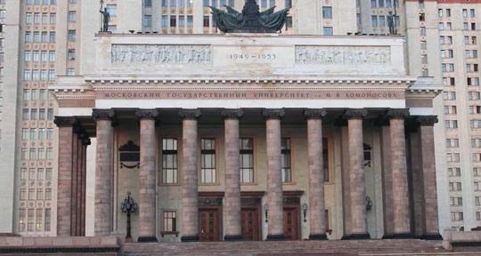 МГУ - Московский Государственный Университет