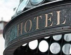 Основные правила выбора отеля