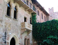 5 самых романтичных мест Италии