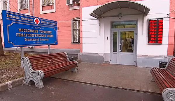 Пинская детская больница отделения