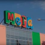 Как добраться до ТЦ «Мега Парнас»