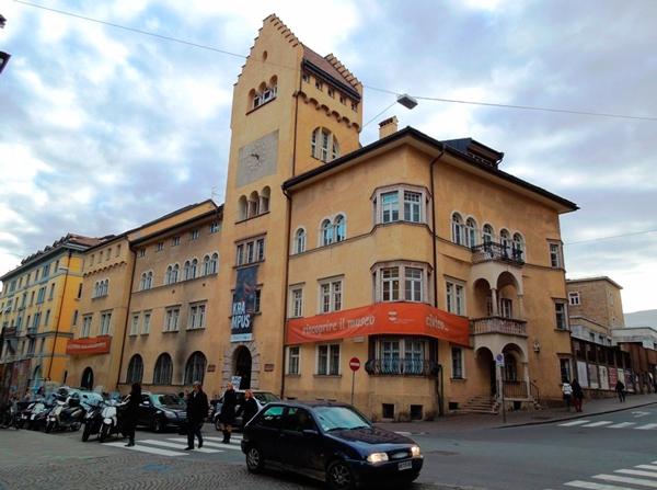 17-Городской-музей