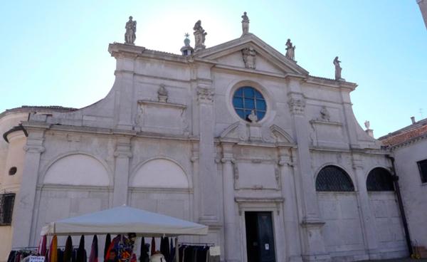21--Церковь-Санта-Мария-Формоза