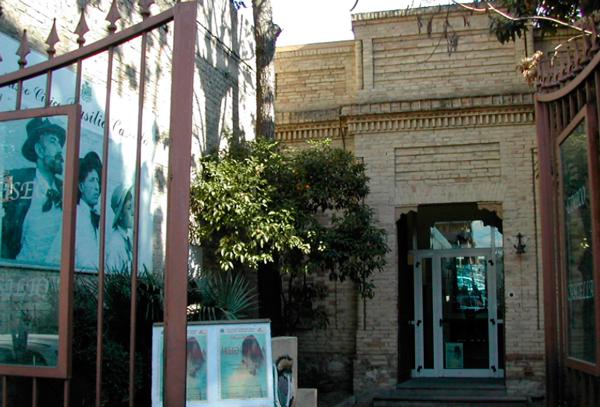 27-Museo-Civico-Basilio-Cascella
