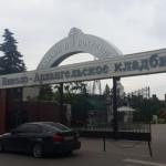 Как доехать до Николо-Архангельского кладбища