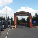 Как доехать до Домодедовского кладбища