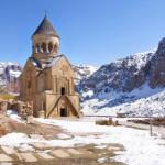 Ереван (Армения) в январе