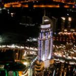 Что привезти из ОАЭ (Объединенных Арабских Эмиратов)