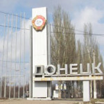 Подробная карта Донецка