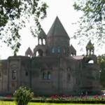 Эчмиадзинский монастырь, Эчмиадзин