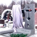 Как добраться до Троекуровского кладбища
