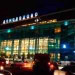 Как доехать до аэропорта Домодедово (адрес)