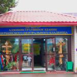 Как доехать до Щербинского кладбища (адрес)