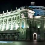 Как доехать до Мариинского театра (адрес)
