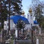 Как доехать до Северного кладбища (адрес)