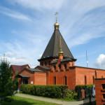 Как доехать до кладбища Ракитки (адрес)