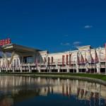 Как доехать до ТРК «Vegas» на Каширском шоссе (адрес)